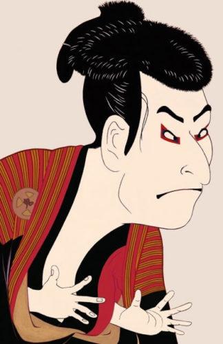 ukiyoe-irezumi-japanese-tattoo