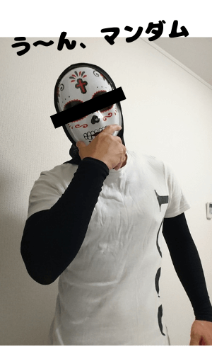 100均刺青隠サポーター安い5