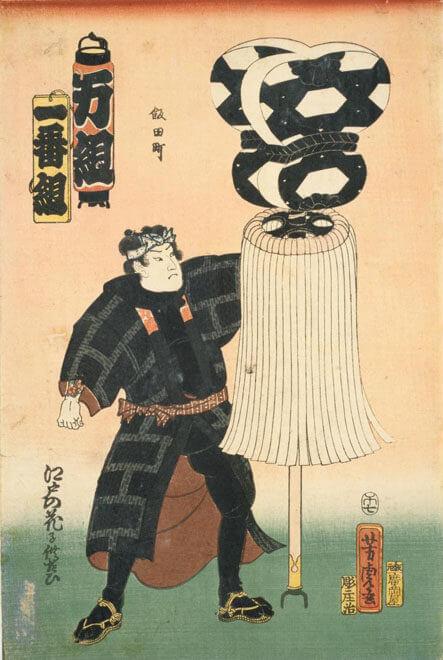 hikeshi-japanese-irezumi