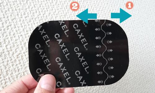 ドンキホーテCAXELカクセルのタトゥーを隠せるシール